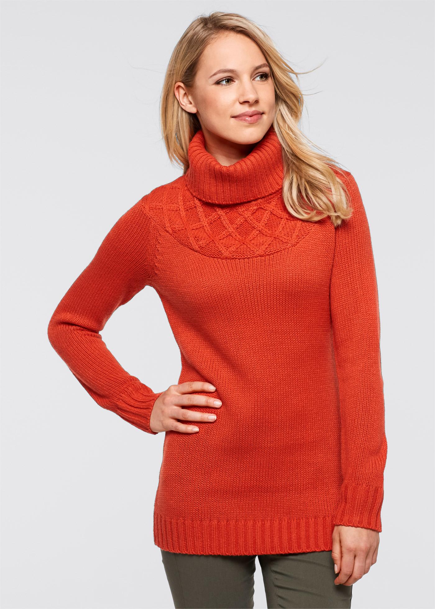 Бонприкс Пуловеры С Доставкой