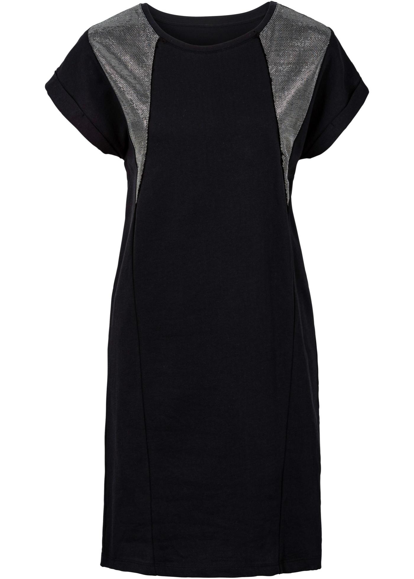 Rainbow Shirtkleid/Sommerkleid kurzer Arm  in schwarz von bonprix