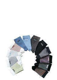 HIS Damensocken (4-Paar-Pack) (HIS)