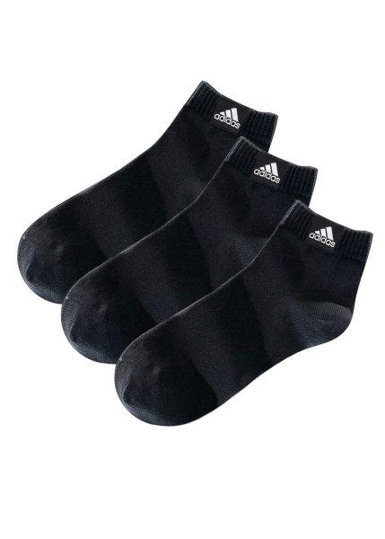 Adidas Kurzsocken (3er-Pack)