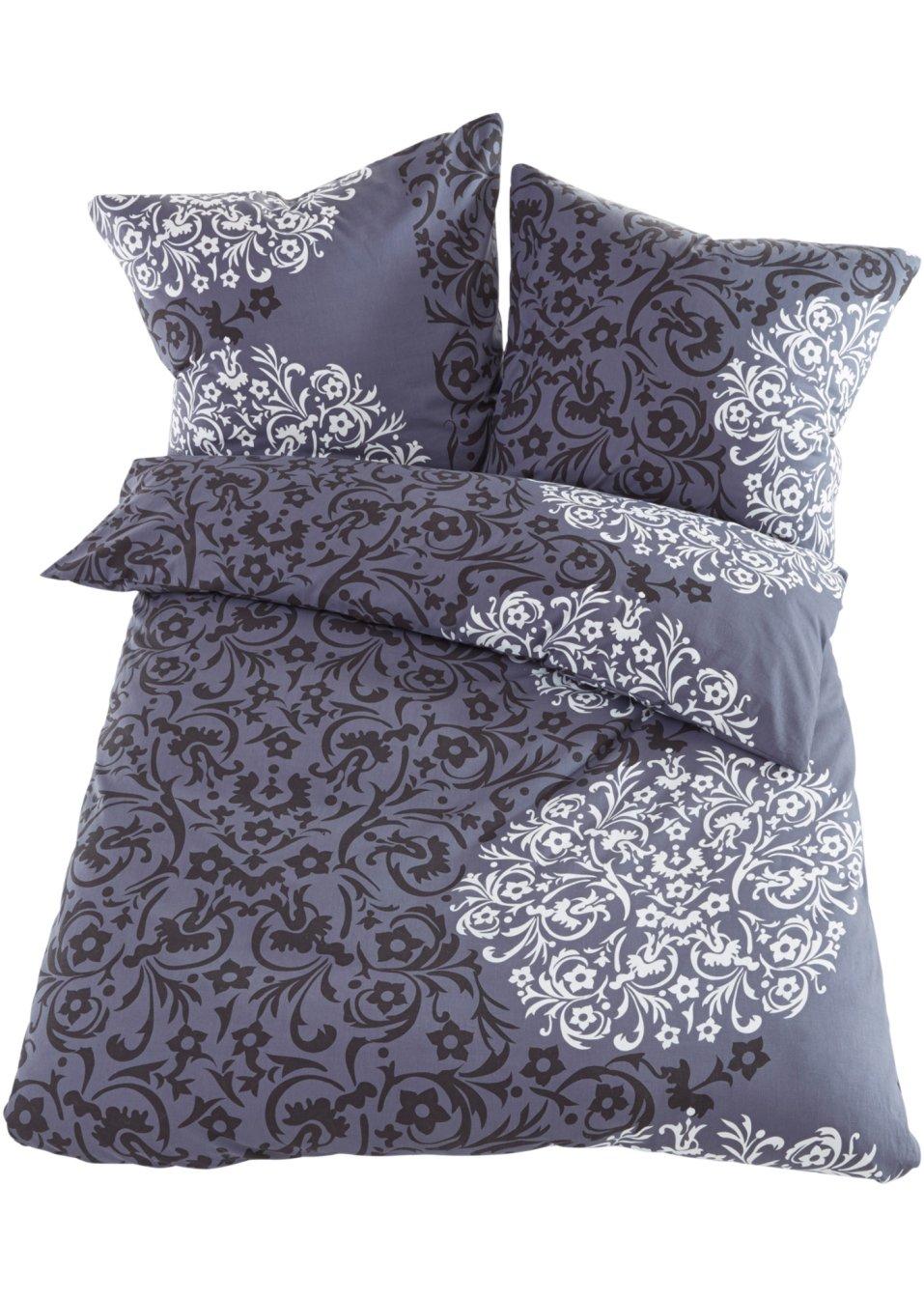 bettw sche sandra linon schwarz wei wohnen. Black Bedroom Furniture Sets. Home Design Ideas