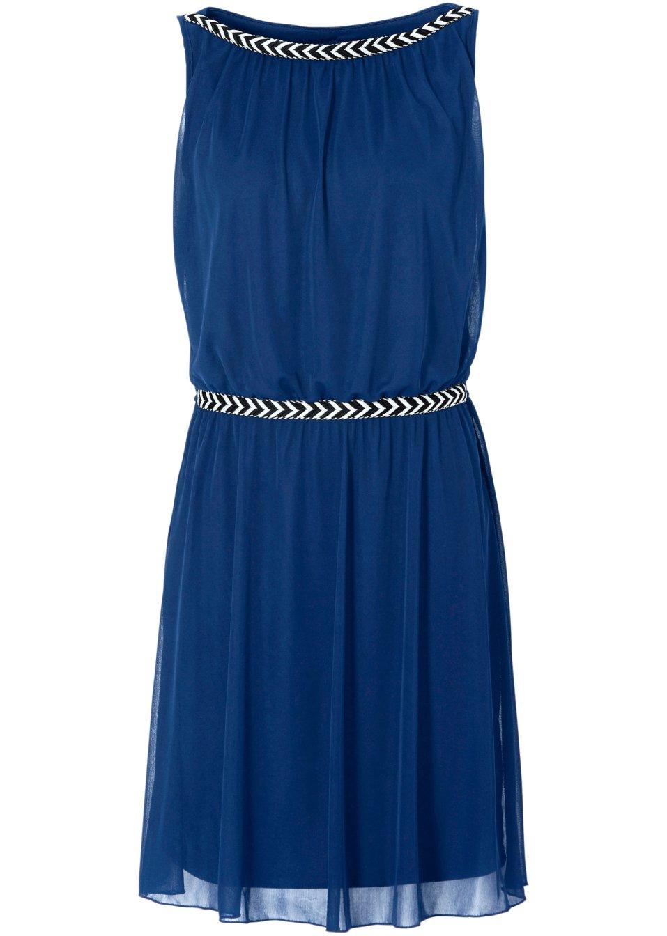 vestido de chiffon azul pedir on line. Black Bedroom Furniture Sets. Home Design Ideas