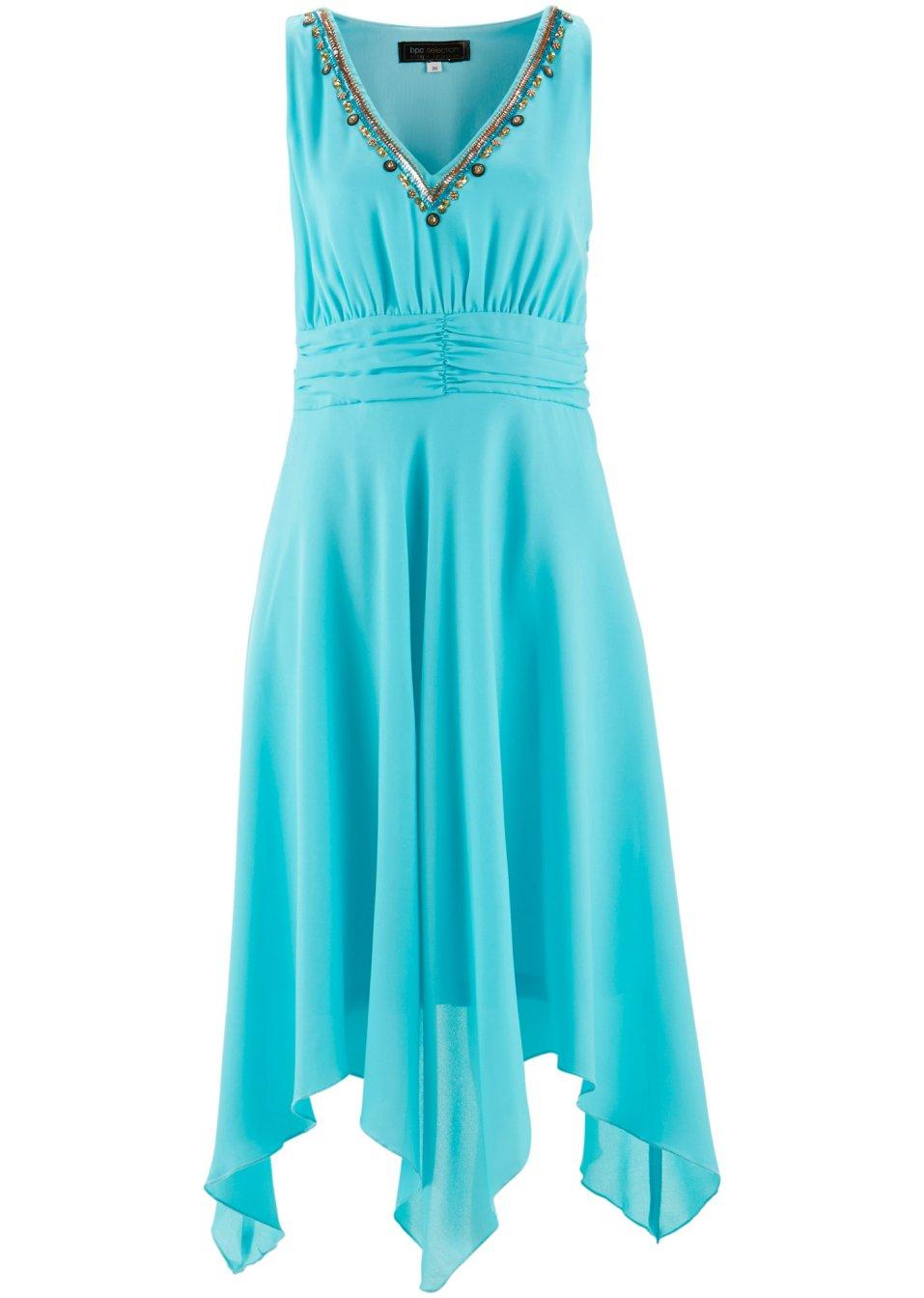 vestido azul piscina comprar on line. Black Bedroom Furniture Sets. Home Design Ideas