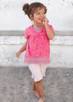 ملابس الاطفال لصيف2009 حصريييي