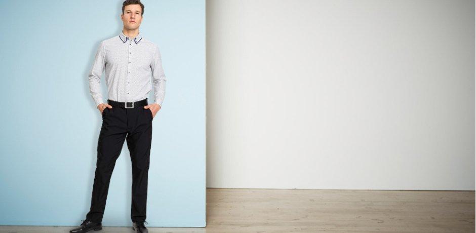 Männer sportlich-elegantes outfit Büro outfit