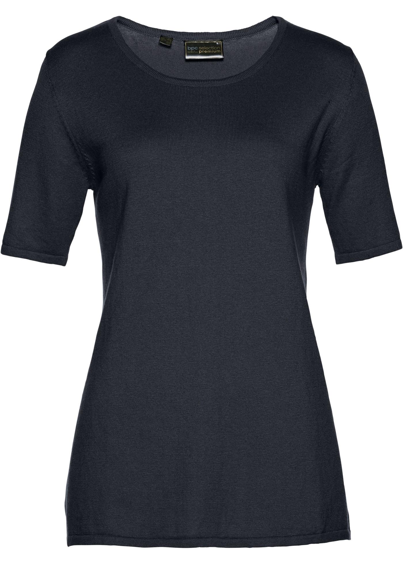 Premium Kurzarm-Pullover