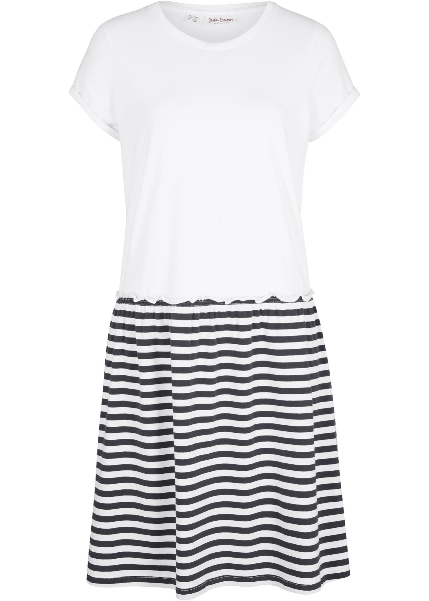 Shirtkleid kurzer Arm  in weiß für Damen von bonprix