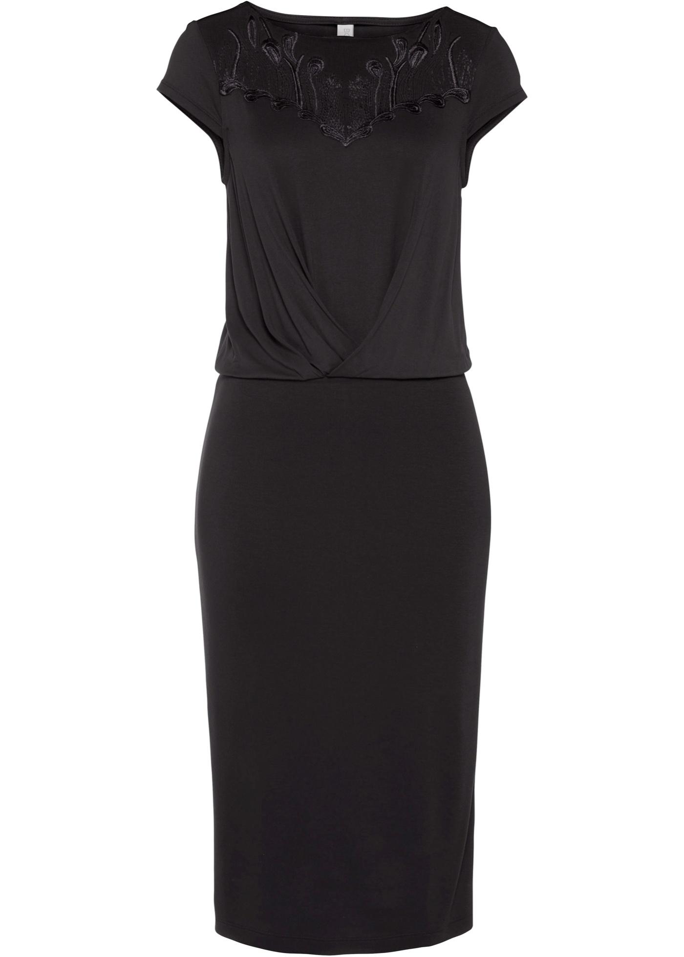 Kleid mit Mesheinsatz ohne Ärmel  in schwarz für Damen von bonprix