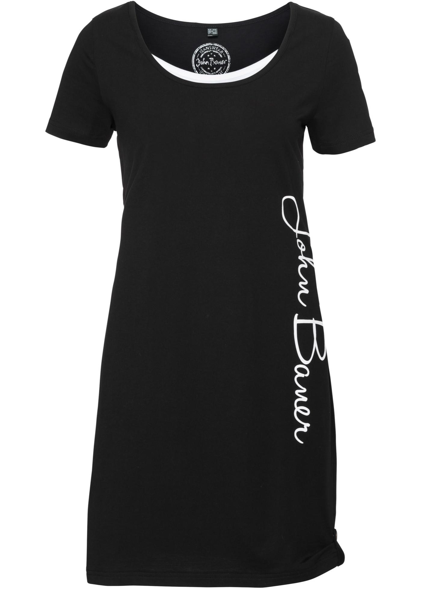 Kurzarm-Shirtkleid mit Druck