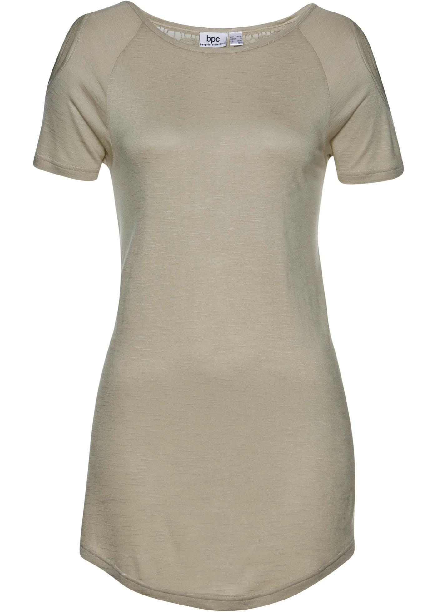 Shirt kurzer Arm  in beige (U-Boot-Ausschnitt) für Damen von bonprix