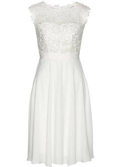 Weiße Kleider für jeden Anlass online kaufen | bonprix