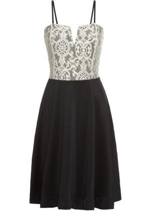 Bonprix Damen kurzes Kleid | 06937436501600