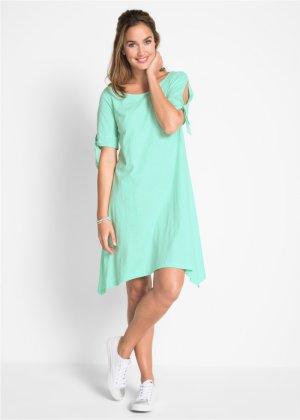 Bonprix kategorie damen kleider casual kurz