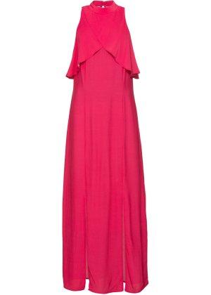 SALE: Trendige Kleider zu reduzierten Preisen   bonprix