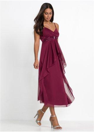 2eacf99e852a Shop The Look Gesamtes Outfit entdecken und shoppen