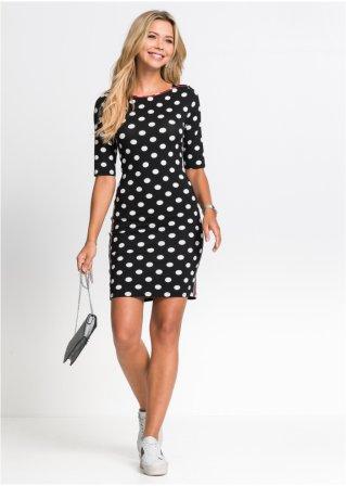 444a4b11daf5 Kleid mit Punkten und Galonstreifen schwarz weiß gepunktet - RAINBOW ...