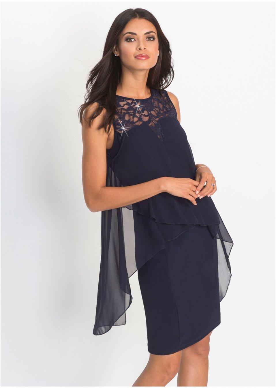 Apartes Kleid mit Pailletten - mitternachtsblau 9113d2f0cc