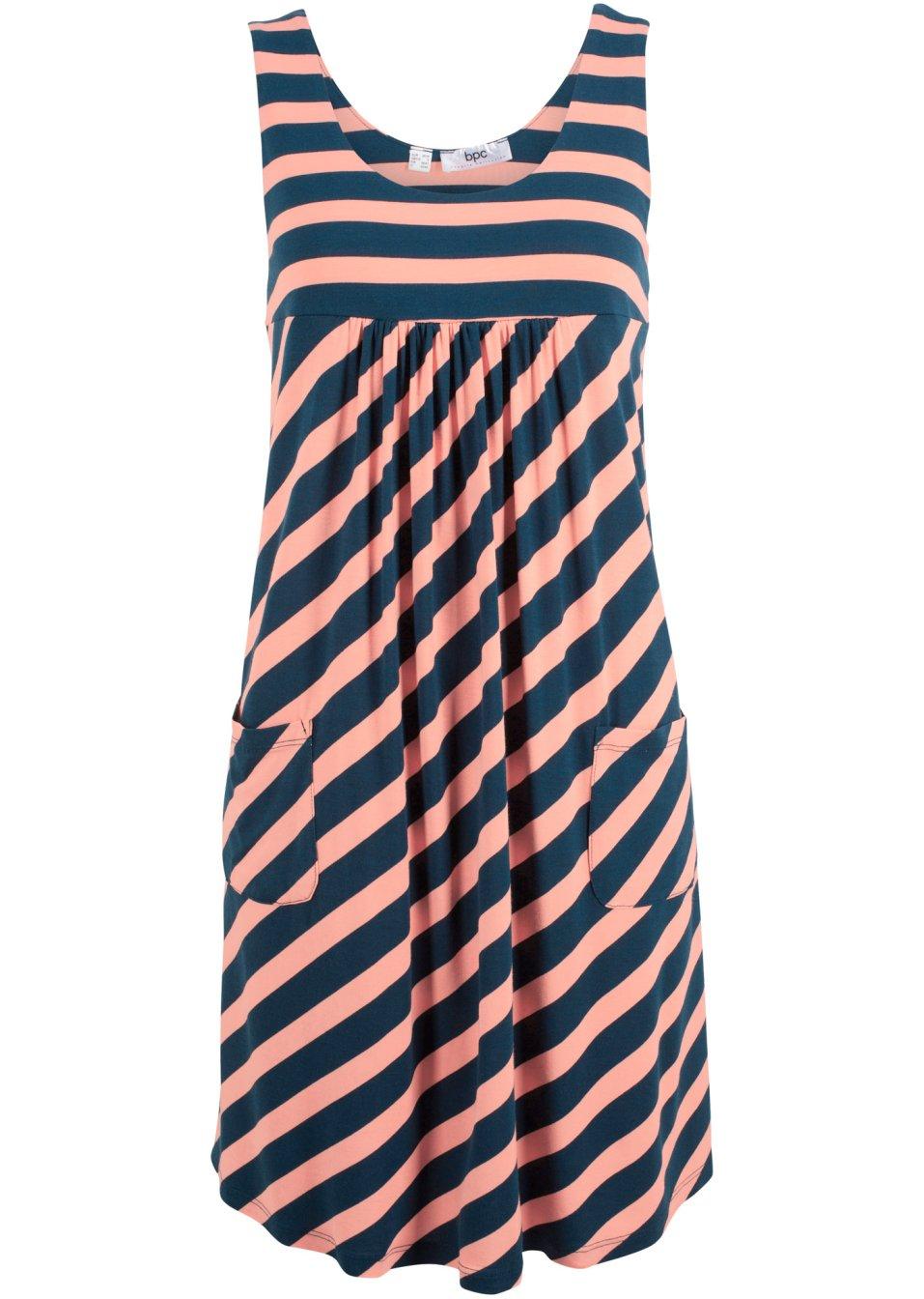 Gestreiftes Hängerchen mit Berustnaht und aufgesetzten Taschen - lachsrosa/dunkelblau gestreift IHp4k qu6m4