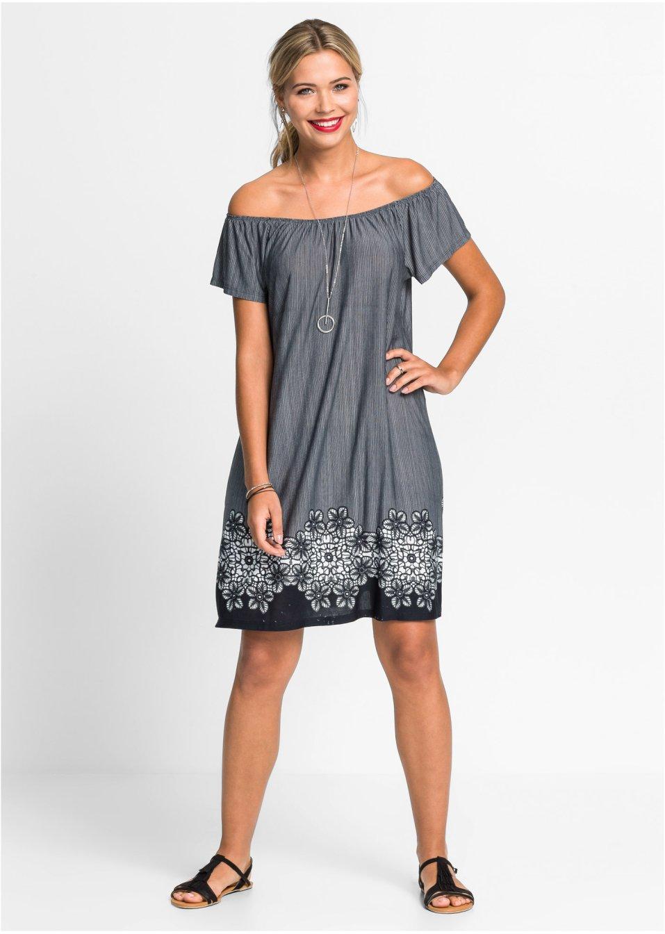 Carmen-Kleid schwarz/weiß gestreift - Damen - RAINBOW ...