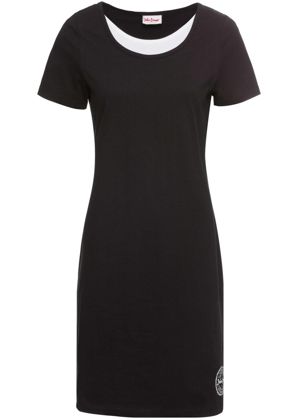 Baumwoll Jerseykleid schwarz - John Baner JEANSWEAR online bestellen - bonprix.de ErRV2 0BXDm