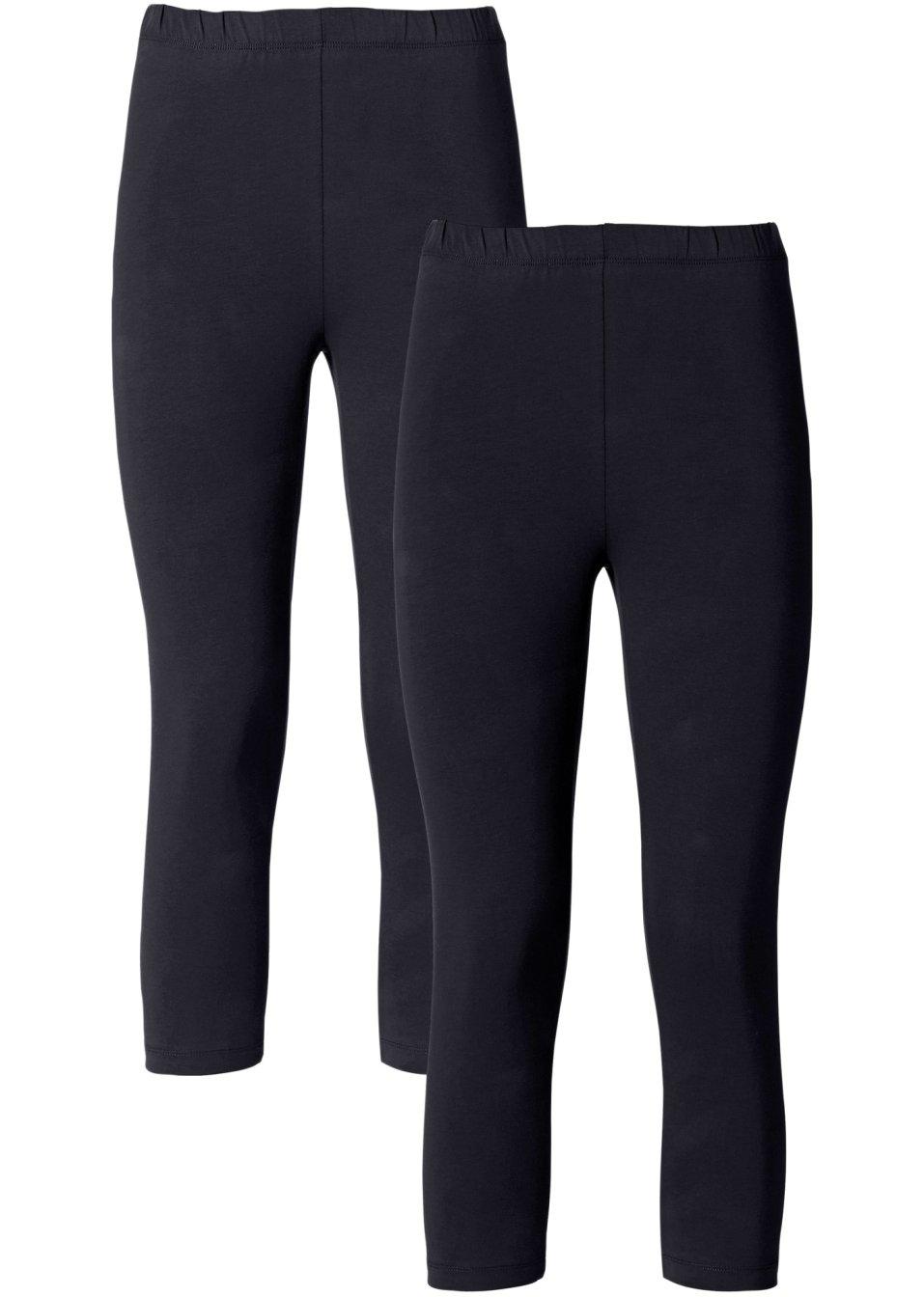 Vielseitig kombinierbare Leggings in schönen Farben - schwarz/schwarz hCvhr 8JTit