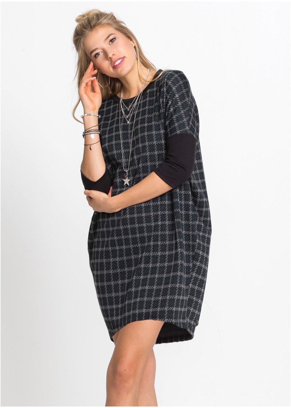 Karo-Oversize-Kleid schwarz/dunkelgrün kariert - Damen ...