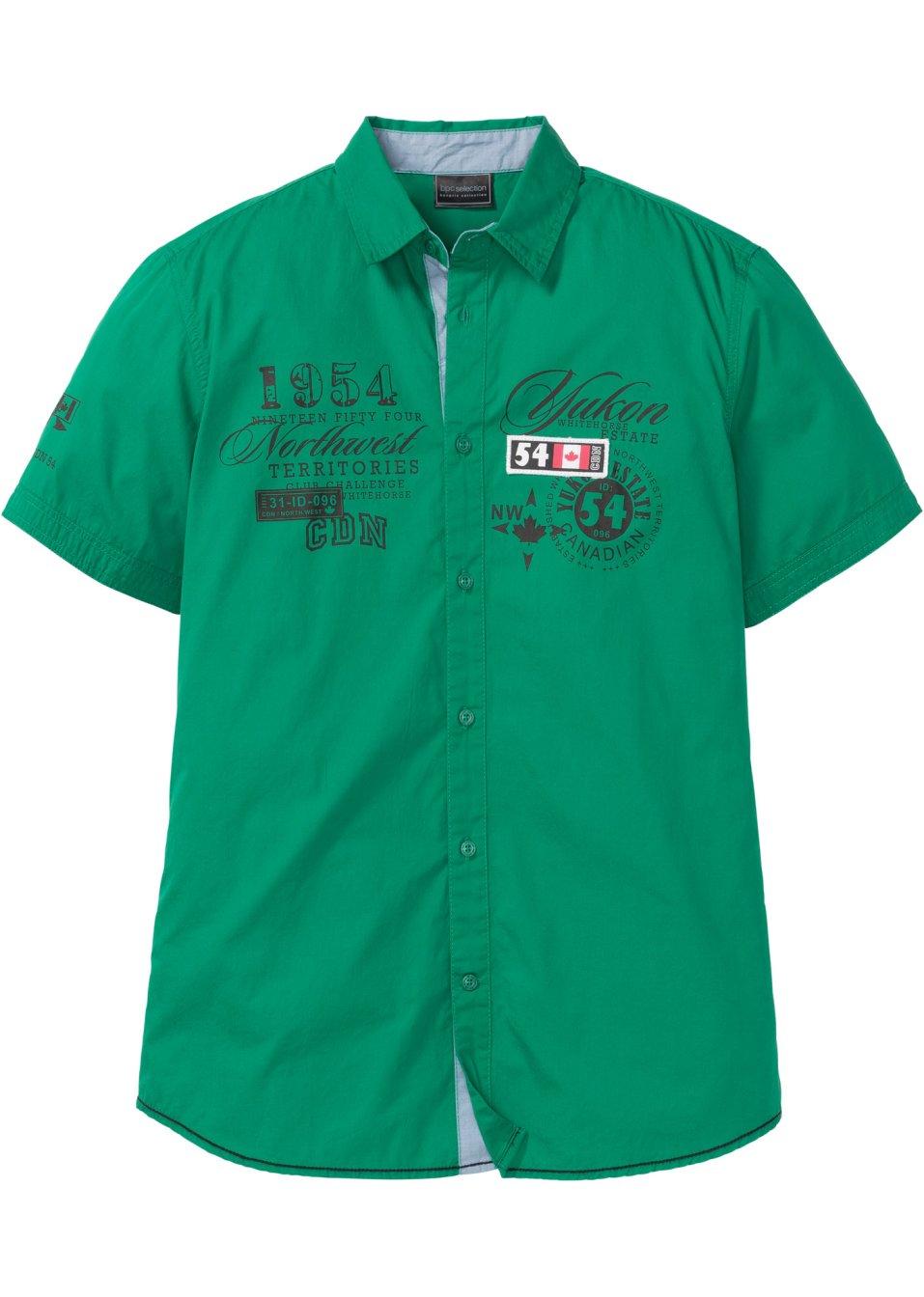 Sportives Kurzarmhemd mit Verzierungen - minzegrün p7bs4 KGkmc