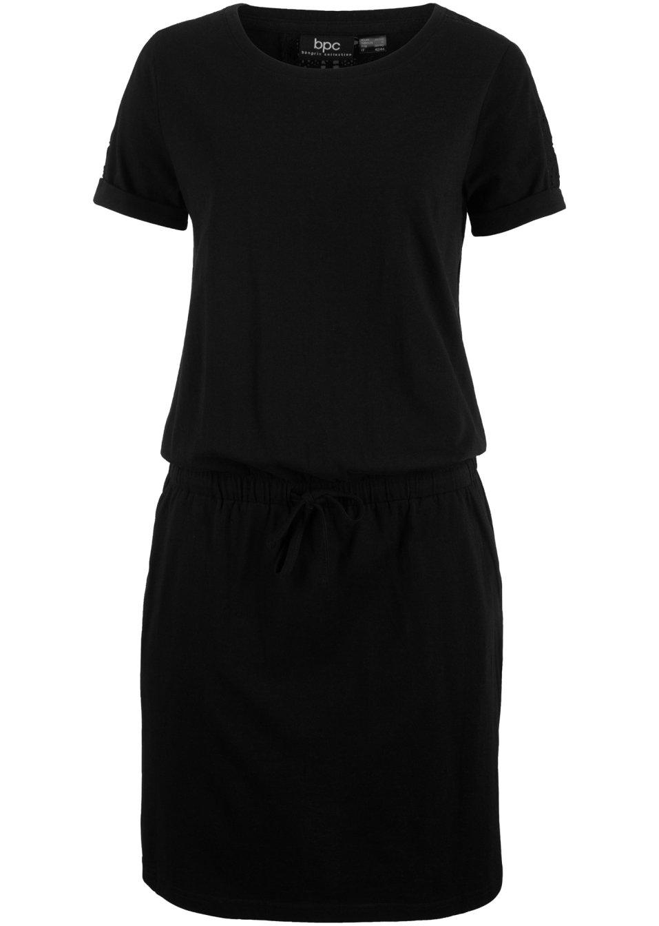 Kleid mit elastischen Bund mit Kordelzug in der Hüfte und zwei Eingrifftaschen - schwarz K0Oss 1U7U3