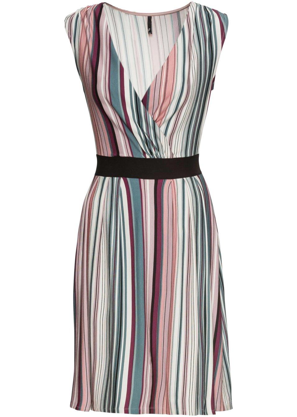Bezauberndes Wickelkleid mit V-Ausschnitt - weiß/lila/blau QycEI r6gKZ
