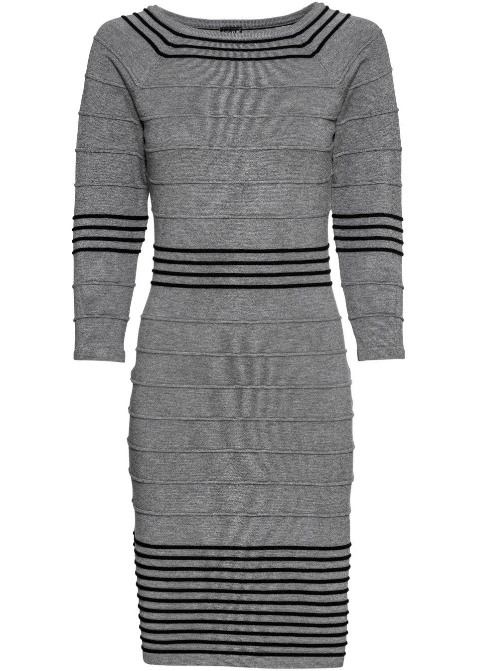 Attraktives Strickkleid mit Carmen-Ausschnitt - grau meliert/schwarz wadeW XoKnk