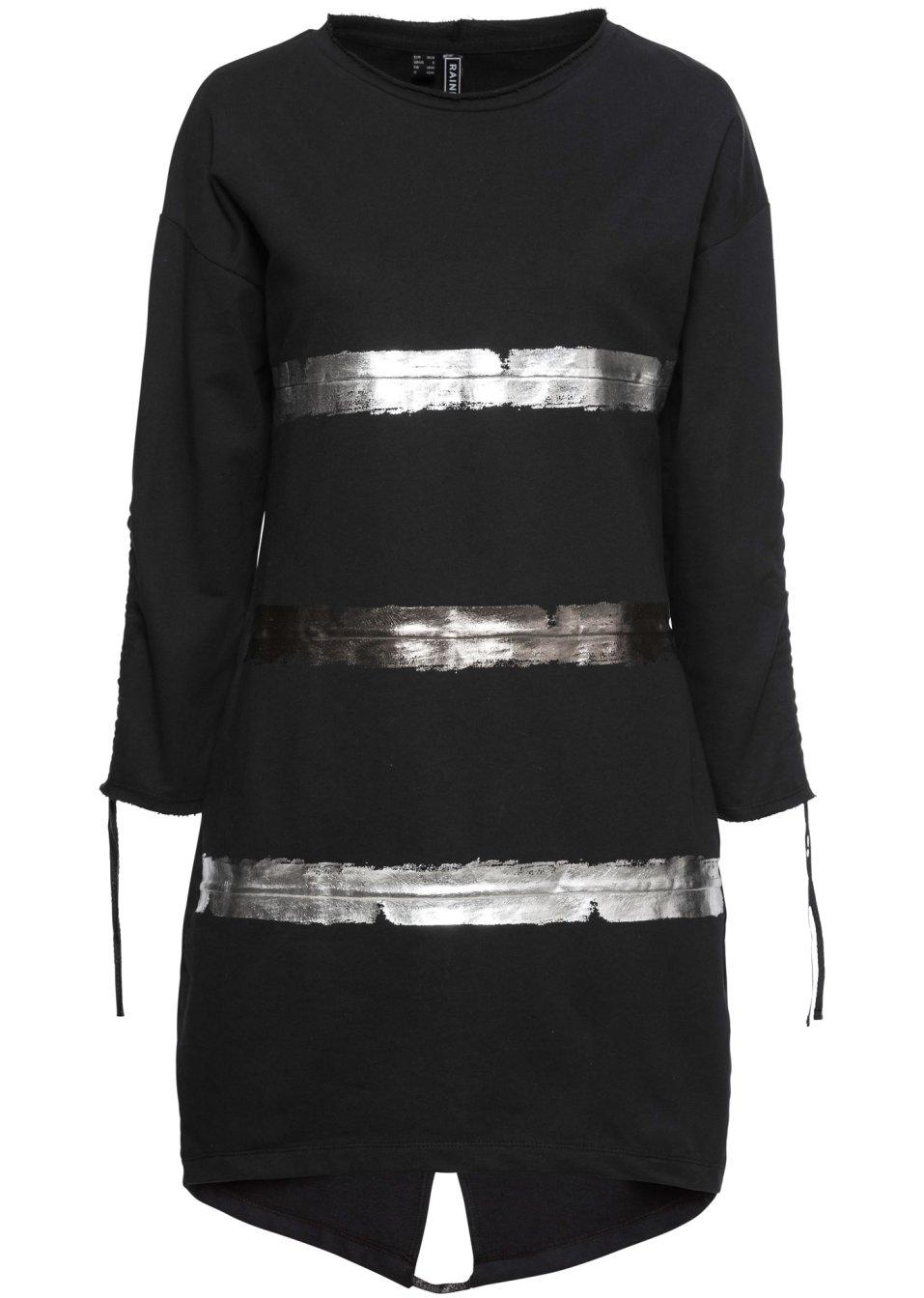 Originelles Sweatkleid mit Metallic-Streifen - schwarz/silber bedruckt amiWu nY8LX