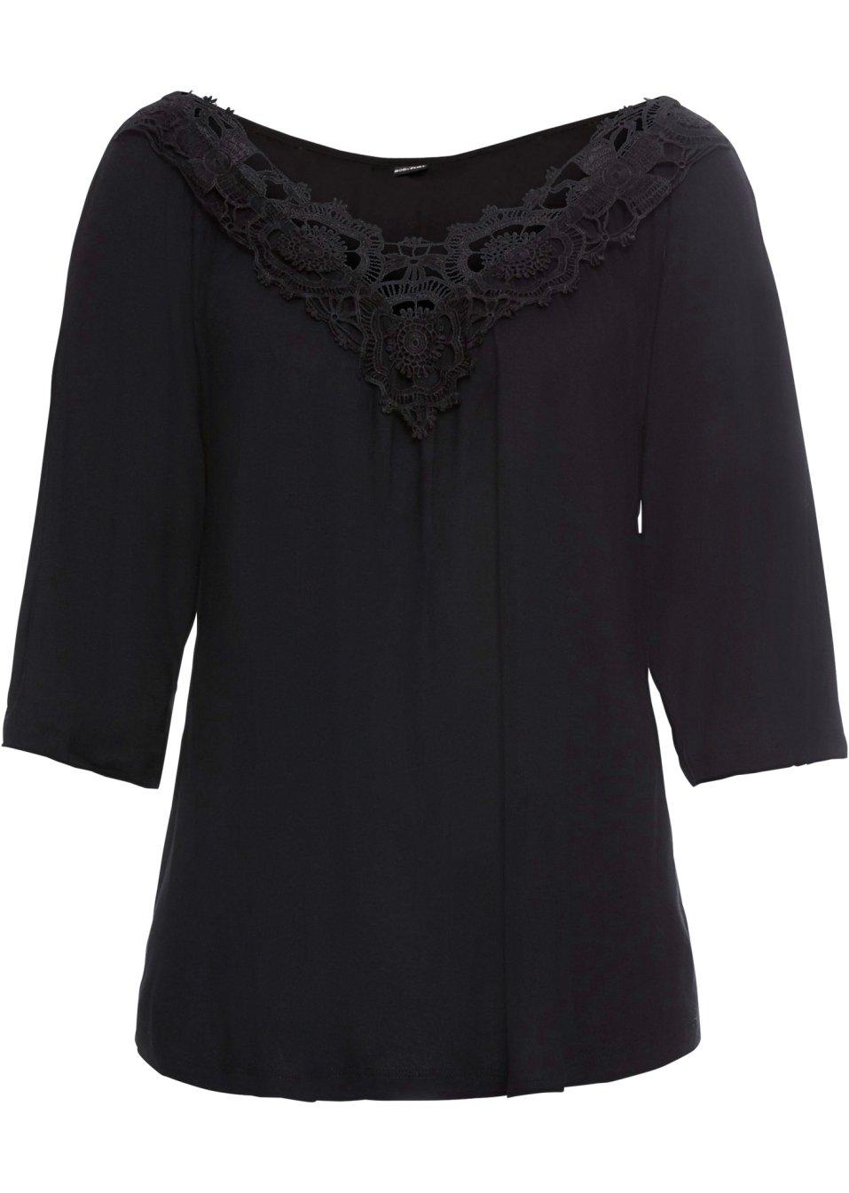 Romantisches Shirt in weiter Passform - schwarz bE2kB xVyb8