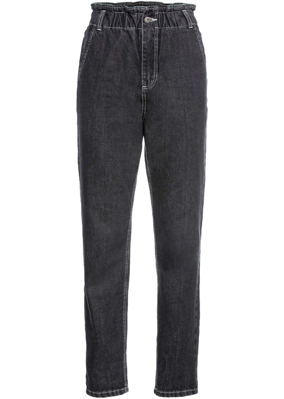 Baggy- Jeans black denim - Damen - RAINBOW - bonprix.de NhX0A xvE9O