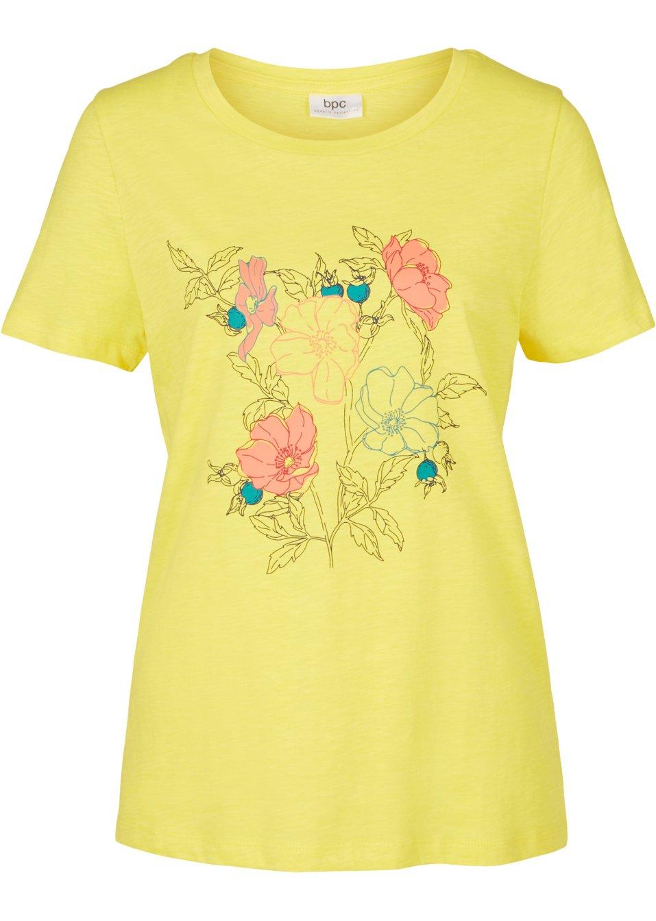 Bequemes Shirt aus Baumwolle mit Druck - ananasgelb bedruckt 9JdTW EKr0Q
