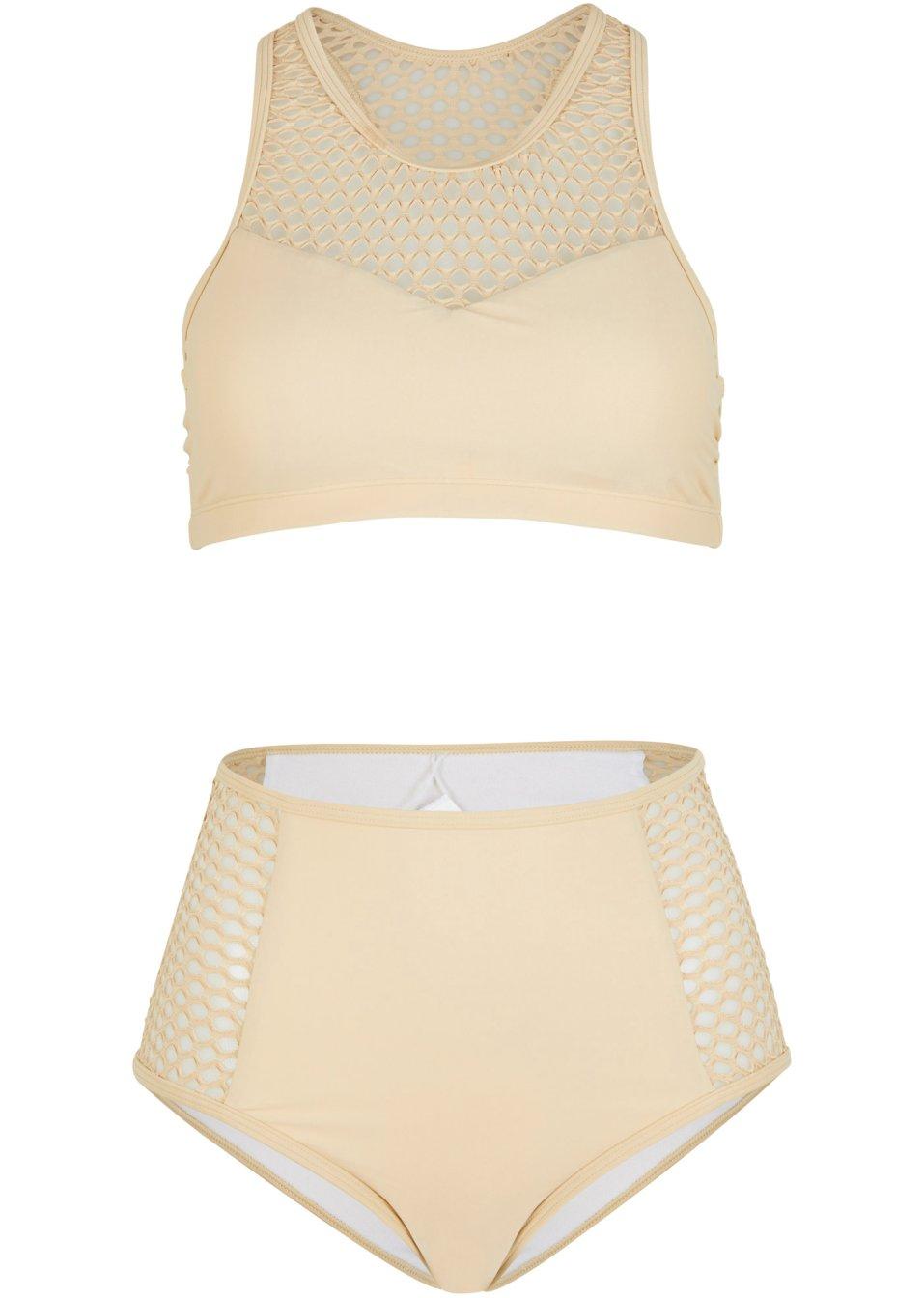 Modischer Bustier Bikini mit High-Waist Bikinihose - beige 6fZx8 J0aTs