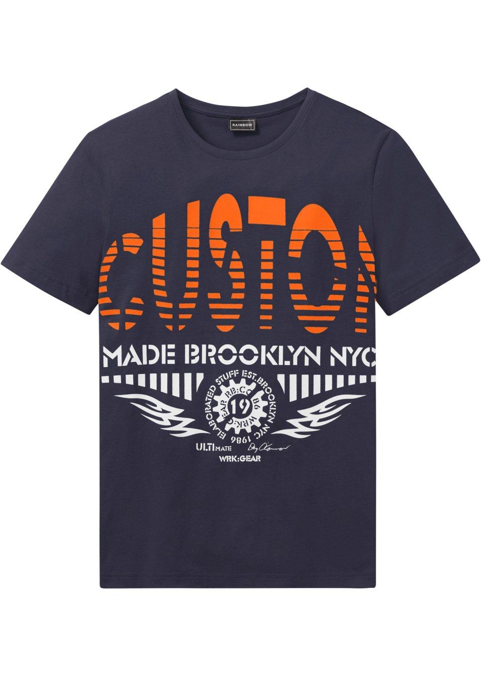 Cooles T-Shirt mit Druck vorne. - dunkelblau bedruckt fGAzD 6EV2y
