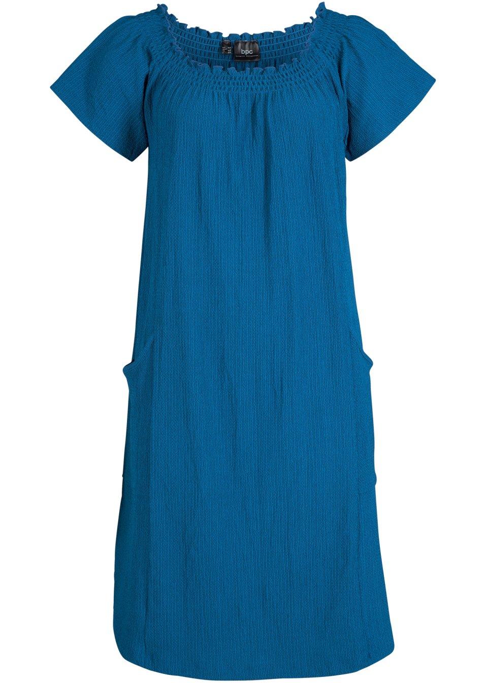Weich fließenedes Kleid mit aufgesetzten Taschen und Smock-Einsatz am Ausschnitt. - königsblau dcRrY OV8GP