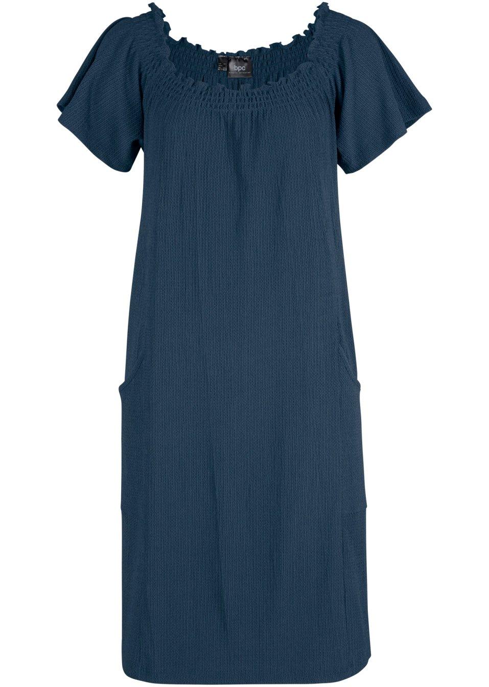 Weich fließenedes Kleid mit aufgesetzten Taschen und Smock-Einsatz am Ausschnitt. - dunkelblau zHmmo j0k78