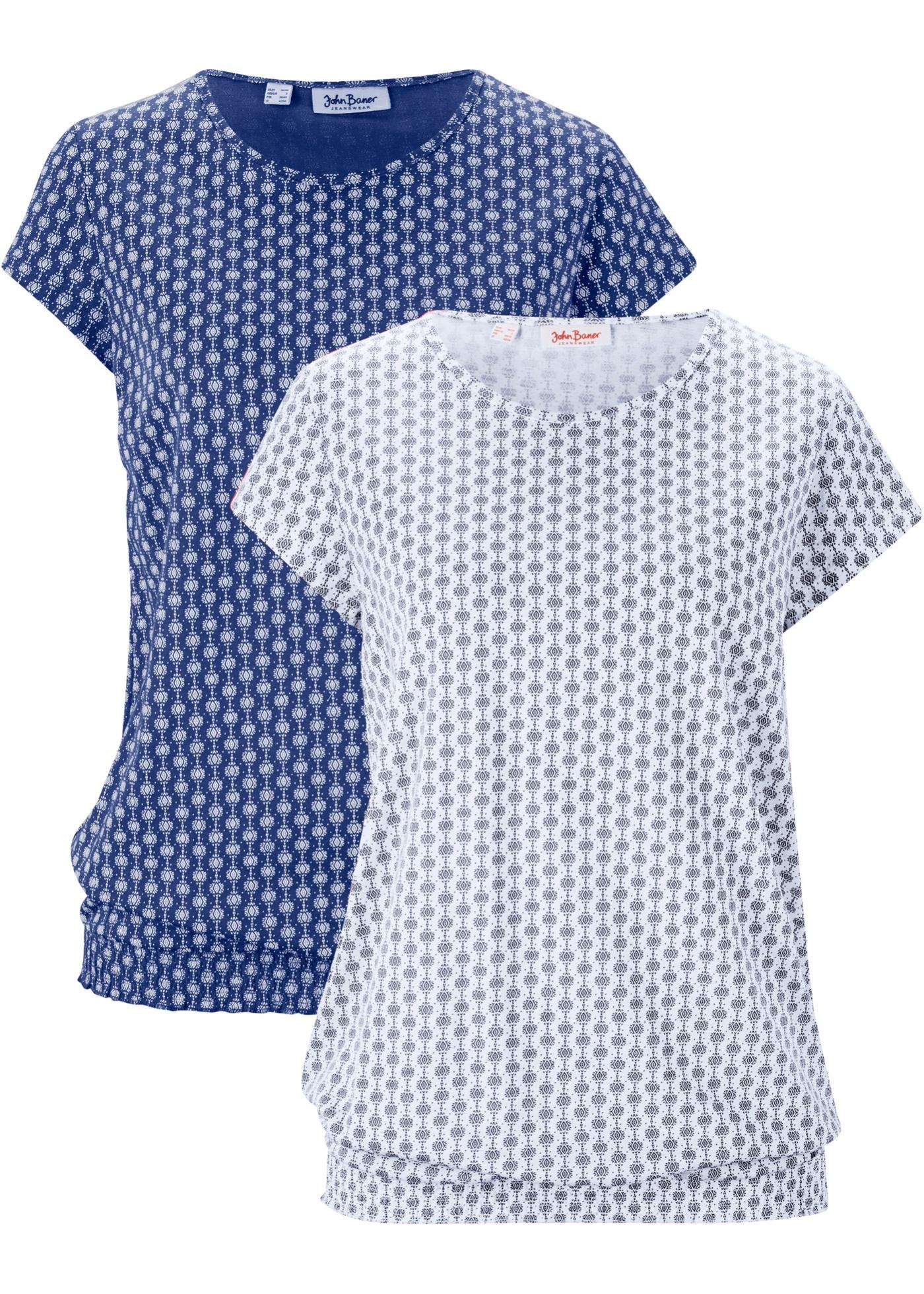 Shirt, Doppelpack, bedruckt, Mini-Arm