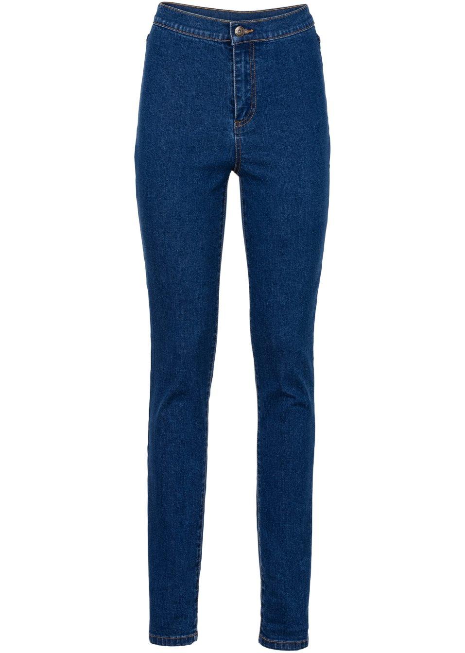 angesagte jeans mit hoher taille blue stone. Black Bedroom Furniture Sets. Home Design Ideas