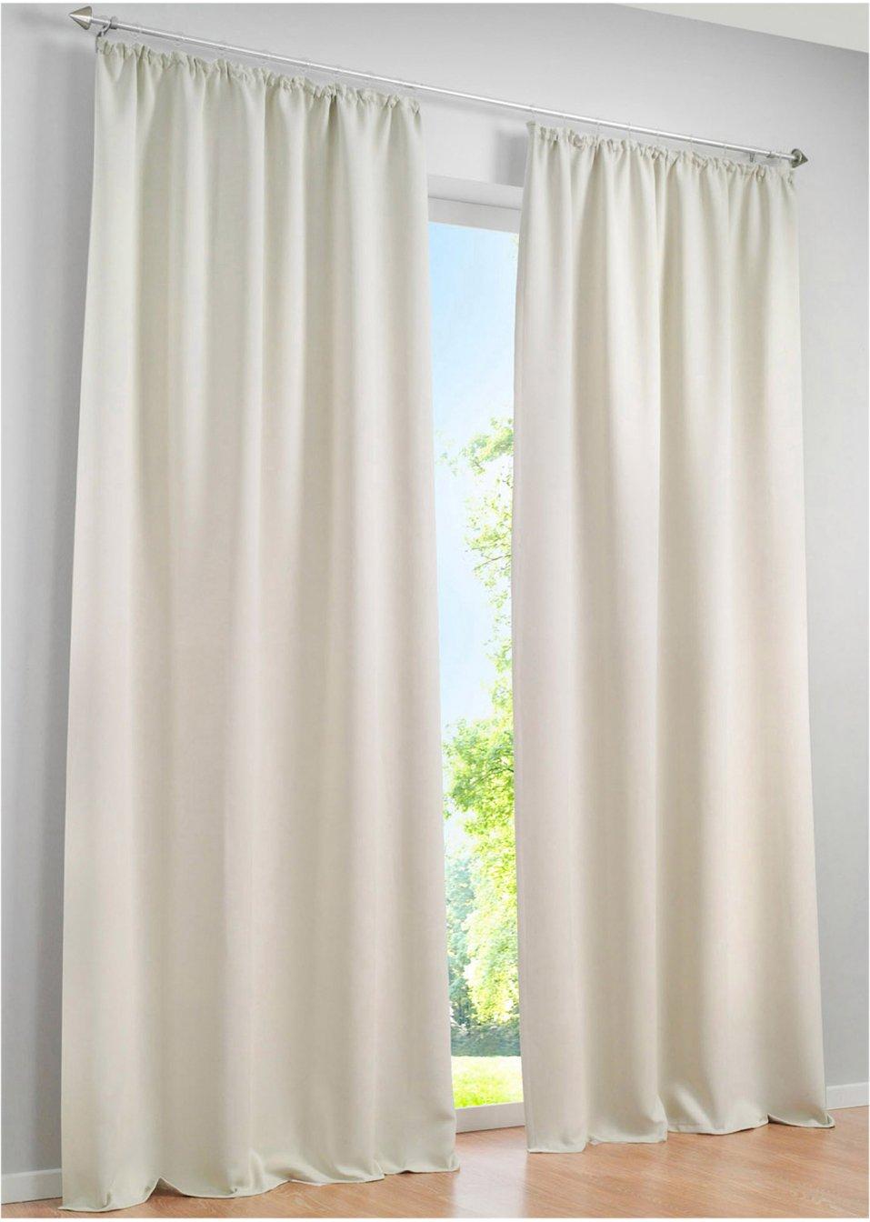 licht und sichtschutz am tag und in der nacht mit dem vorhang verdunkelung beige. Black Bedroom Furniture Sets. Home Design Ideas
