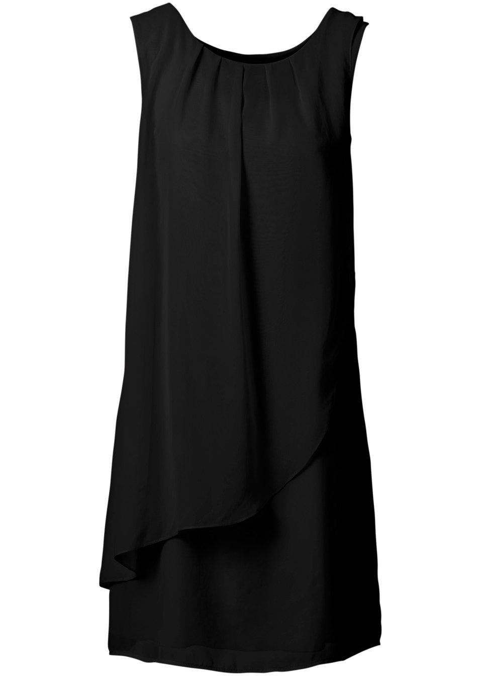 bezauberndes kleid im eleganten design schwarz. Black Bedroom Furniture Sets. Home Design Ideas