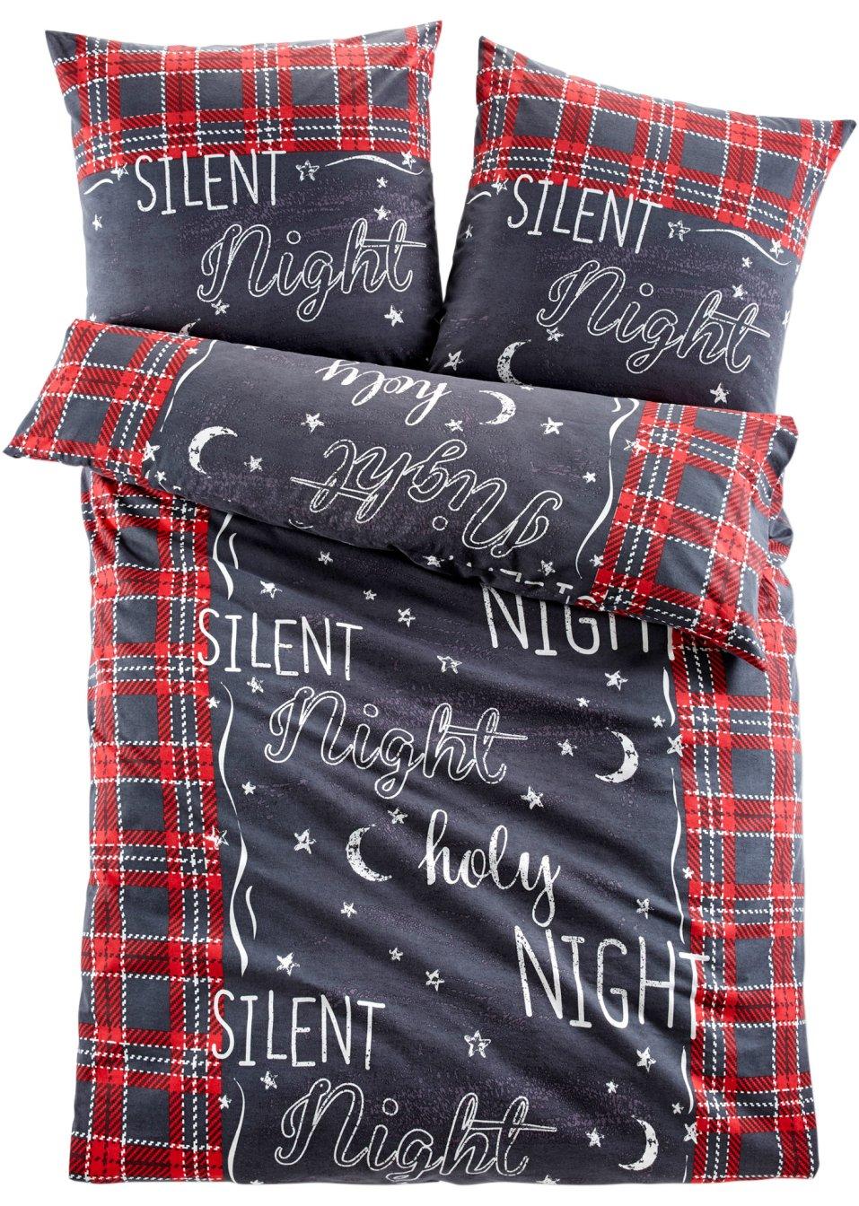 wishes ist eine h bsche bettw sche anthrazit rot linon. Black Bedroom Furniture Sets. Home Design Ideas