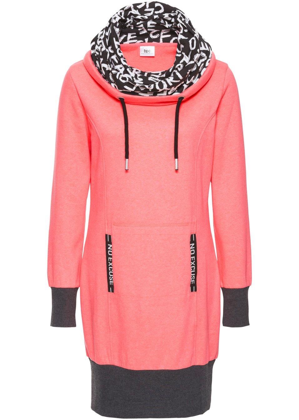 Kleider in pink jetzt online bestellen  bonprix
